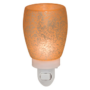 Cream Glass Scentsy Niightlight Warmer