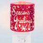 Seasons Greetings Scentsy Warmer